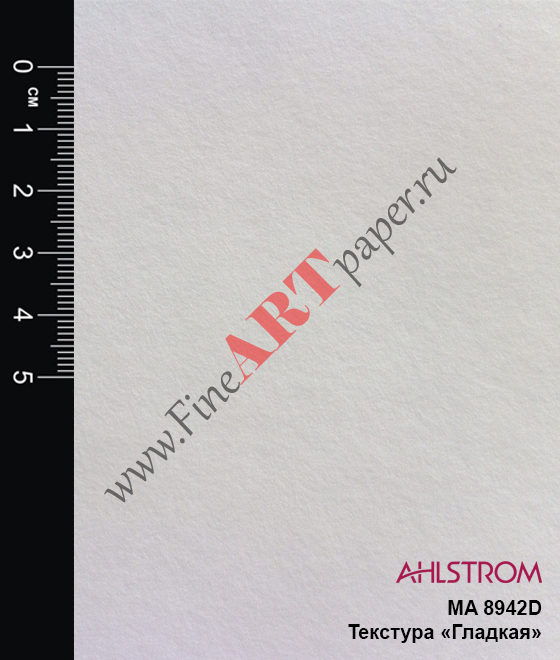 Ahlstrom MA 8942D